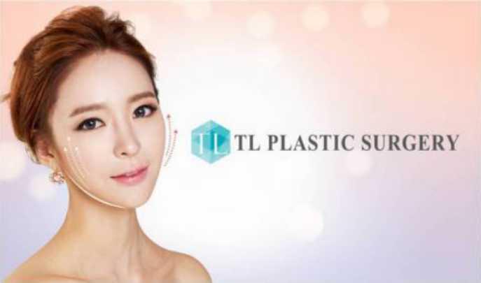 Facelift TL Plastic Surgery