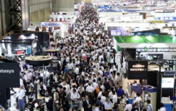 Manufacturing World Japan 2016