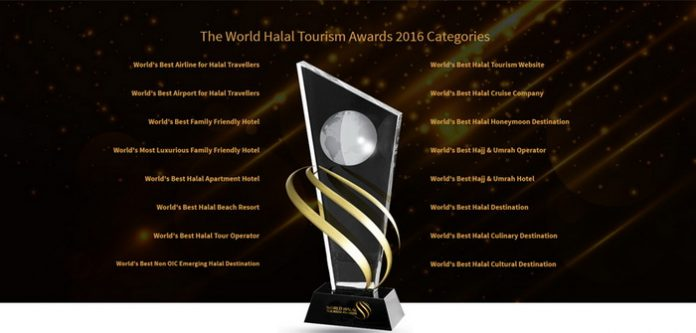 World Halal Tourism Award 2016